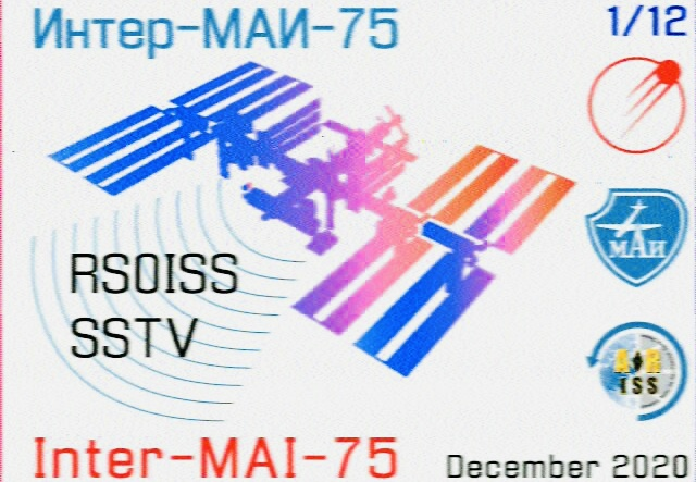 ARISS-SSTV_RS0ISS